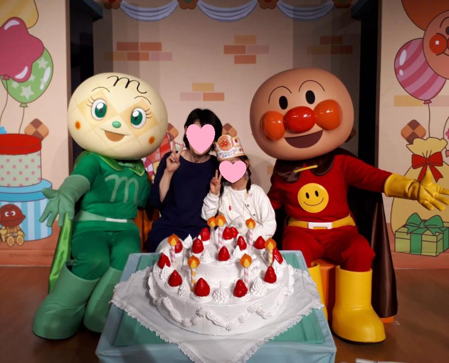 横浜アンパンマンミュージアムの誕生日会 写真は先着40名 ペコズ